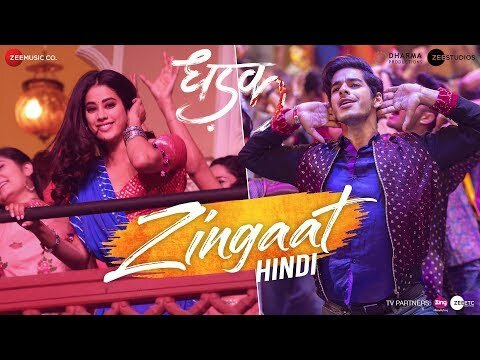 Zingaat (Padharo Mhari Country Ma Re) Dhadak (2018) Ringtone